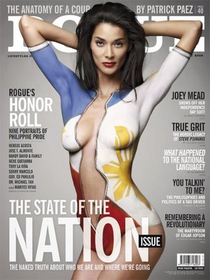 The Philippine flag as modeled by Joey Mead