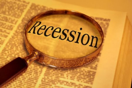 Top 5 Ways to Survive the Recession